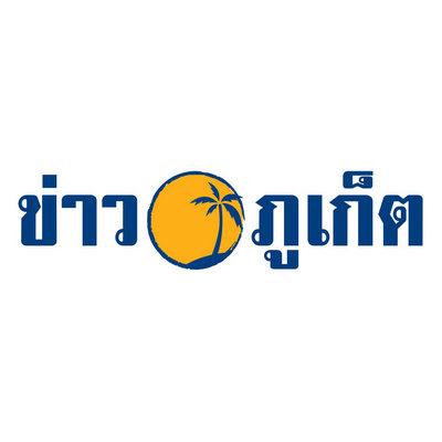 Khao-Phuket