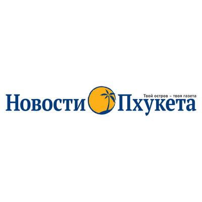 Novosti-Phuketa-Logo