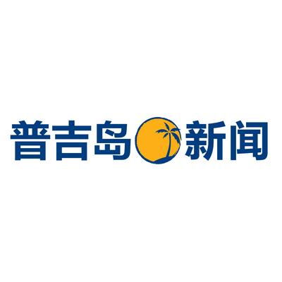 PujiDaoXinwen-Logos